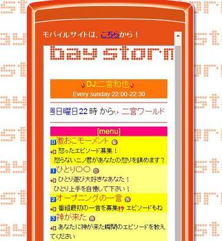 EasyCapture2.jpg
